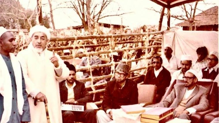 Fatiha of Habib Ahmad Mashhur