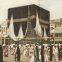 Narrations pertaining to the Mahdi
