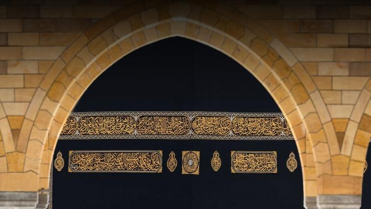 Salawat by Imam Ahmad Mashhur al Haddad