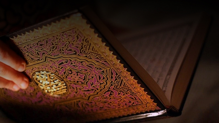Virtues of Surah al Mulk