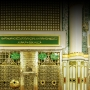 The intercession of The Noble Prophet ﷺ